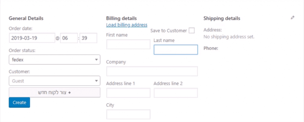 existing customer in WooCommerce
